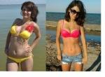 Похудеть за 1 год